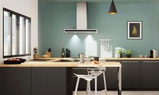 Achat appartement 3 pièces Champigny-sur-Marne (94500) 315 000 €