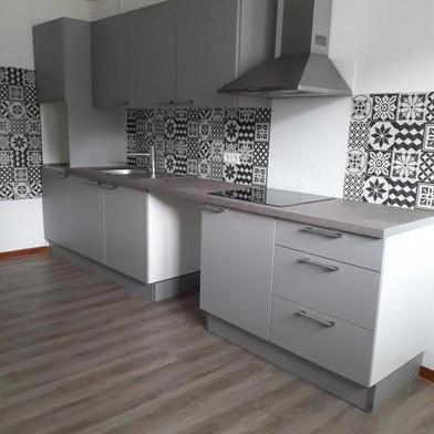 Appartement 1 pièce 45 m²