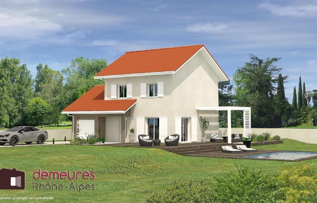 Maison à construire 5 pièces 130 m²